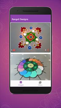 Rangoli 2018 Designs - Images & Videos pc screenshot 1