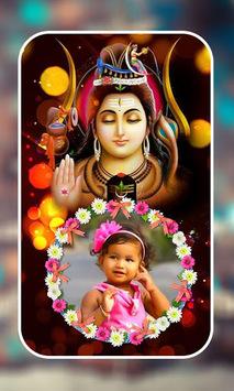 Lord Shiva Photo Frames pc screenshot 1
