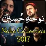 Noha Collection 2018 - MP3 icon