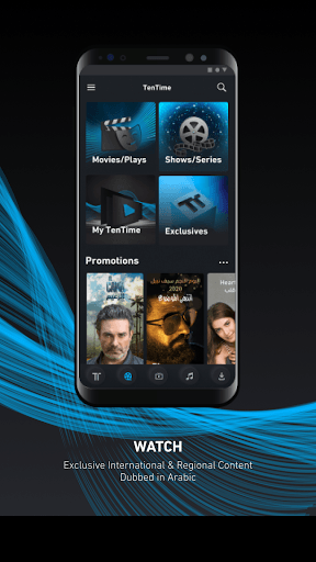 TenTime PC screenshot 2