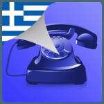 Greek Caller ID icon