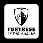 Fortress of the Muslim (Hisnul Muslim) icon