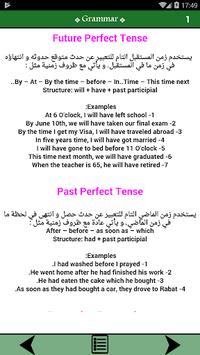 دروس الباك الانجليزية 2018 pc screenshot 1