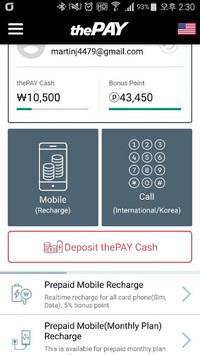 Mobile recharge, KT 00796(the pay) pc screenshot 1
