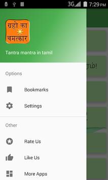 Tantra Mantra in Tamil pc screenshot 1
