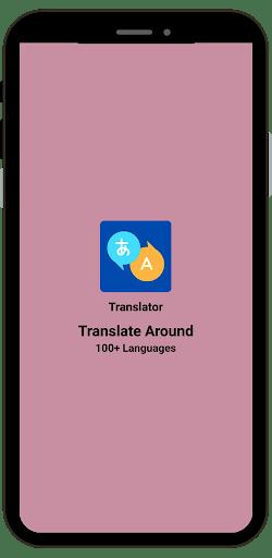 Translato 2021 PC screenshot 1