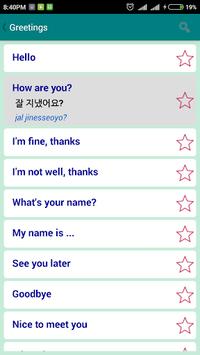 Learn Korean Offline pc screenshot 1