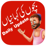 Daily Kids Stories In Urdu icon