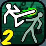 Street Fighting 2: Multiplayer icon