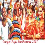 Durga Puja Parikrama 2018 (Offline) icon