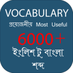Vocabulary English to Bengali-ইংলিশ টু বাংলা for pc logo