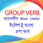 Group Verb English to Bengali icon
