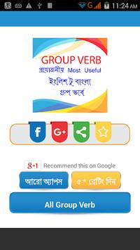 Group Verb English to Bengali pc screenshot 1
