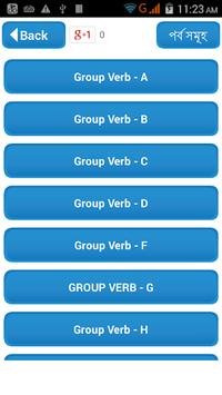 Group Verb English to Bengali pc screenshot 2