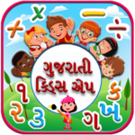 Gujarati kids Learning App for pc logo