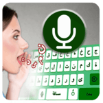 Arabic Voice typing keyboard- Speech to text app icon