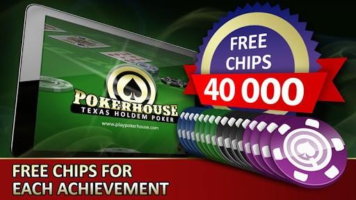 Poker House - Texas Holdem pc screenshot 1