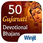 50 Gujarati Devotional Bhajans icon