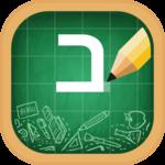 Hebrew Alphabet, Hebrew Letters Writing icon