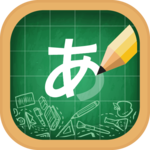 Japanese Alphabet Writing for pc logo