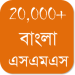 Bangla SMS - বাংলা এসএমএস for pc logo