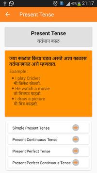 English Grammar in Marathi pc screenshot 2