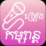 Khmer KTV Pro icon