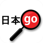Yomiwa - Japanese Dictionary and OCR icon