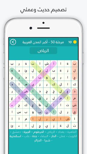 لعبة كلمة السر : الجزء الثاني pc screenshot 1