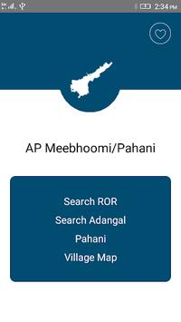 AP Meebhoomi/Adangal pc screenshot 1