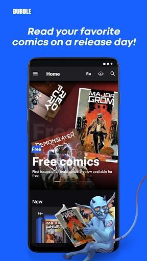 BUBBLE Comics. Russian heroes. PC screenshot 1
