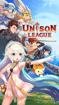 Unison League PC screenshot 1