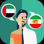 Arabic-Persian Translator icon