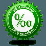 Breathalyzer icon