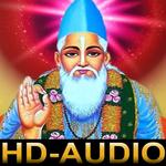 Kabir Amritvani Audio icon