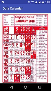 Odia Calendar pc screenshot 1
