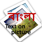 bangla text on picture icon