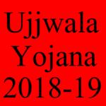 Ujjwala Yojana List - All States icon