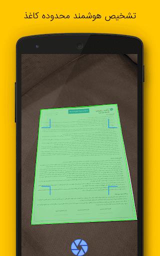 Matnyaar - Persian Image to Text (OCR) pc screenshot 1