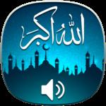 Famous Islamic Songs & Music & Ringtones 2018 icon