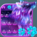 Night Sky Spirit Wolf Keyboard Theme icon