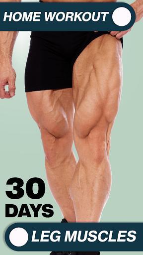 Leg Workouts - Lower Body Exercises for Men PC screenshot 1