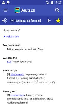 German Dictionary Offline pc screenshot 1