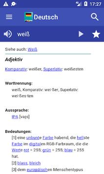 German Dictionary Offline pc screenshot 2