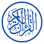 Alquran Alkareem icon