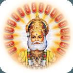 Agra Chetna Rath Yatra (अग्रचेतना रथयात्रा) for pc logo