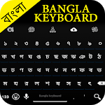 Bangla Keyboard icon
