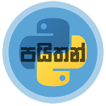 Python Sinhala icon