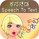 T2S: Text to Voice - Read Aloud for PC Windows or MAC for Free
