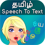 Tamil Speech to Text for pc logo